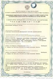 Санитарно-эпидемиологическое заключение продукции: композитный материал Corian